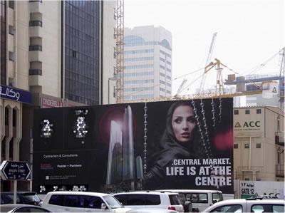 "<p><strong>Resim  1.</strong> Abu Dhabi ""Central  Market"" Projesi Medya Tanıtımı. Vurgu: Foster + Partners<br />  Kaynak: Ponzini, 2011.</p>"