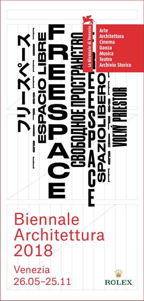 <p><strong>1. </strong>16.  Venedik Mimarlık Bienali afişi</p>