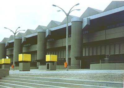 <p><strong>13a.</strong> Abdi İpekçi Spor Salonu, İstanbul, Yarışma, 1. Ödül, TPB  1990 Yılı Ödülü 1975-89</p>