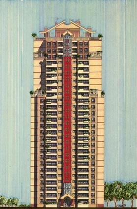 Bahçeşehir Uydu Kenti D Tipi Konut Görünüşü (Kaynak: Manço Mimarlık Arşivi)