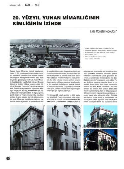 "<p><strong>1a.</strong> Constantopoulos, Elias, 2002, ""20.  Yüzyıl Yunan Mimarlığının Kimliğinin İzinde"", <strong>Mimarlık</strong>, sayı: 306, ss.48-49.</p>"