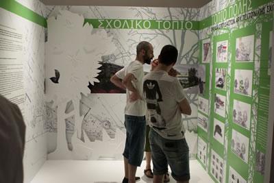 <p><strong>1e.</strong> Son  dönemdeki Etik-Estetik-Tasarım temalı sergilere önde gelen bir örnek olarak  Benaki Müzesi&rsquo;nde Aris Zambikos ve Lina  Stergiou&rsquo;nun düzenlediği Sergi, Atina, 8.06-31.07.2011 <br />Kaynak: www.archello.com/en/project/aao-ethicsaesthetics-exhibition-design-benaki-museum# [Erişim: 17.06.2015]