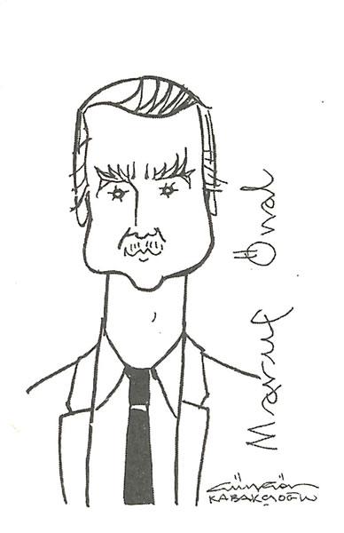<p>Güngör Kabakçıoğlu nun çizgileriyle Maruf  Önal<br />  Kaynak: Hasol, 2011</p>