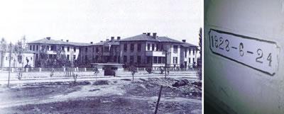 <p><strong>2.</strong> Yapının üzerinde yer alan 1928-6-24 tarihli  yazıdan, hizmete girme tarihinin 1928 olduğu anlaşılmaktadır.<br />   Kaynak: Halil İbrahim Kayhan Arşivi</p>