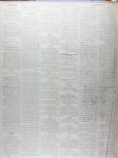 """<p><strong>3.</strong> """"Çamlar Altında Musahabe II"""" ismiyle çevrilen metnin 18  Ekim 1913 tarihli <em>Peyam</em> gazetesindeki  özgün hali<br /> Kaynak:  Hakkı Tarık Us Süreli Yayınlar Koleksiyonu</p>"""