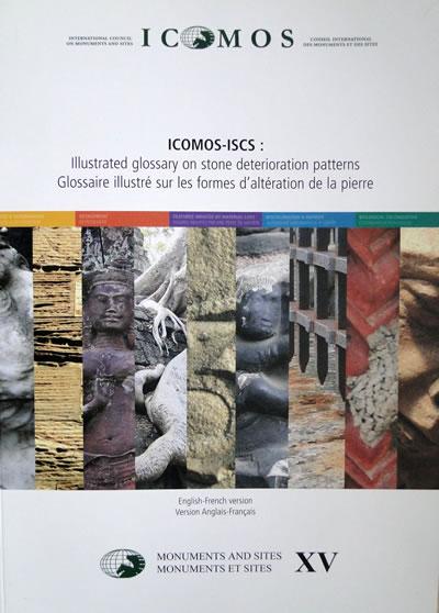 <p><strong>3.</strong> Uluslararası  Bilimsel Komite Raporları: Taş Komitesi</p>