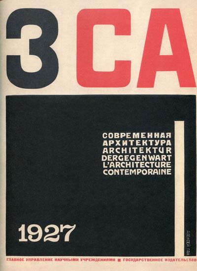 <p><strong>4. Sovremennaya Architektura</strong>, 1927, sayı:1<br />Kaynak: https://commons.wikimedia.org/wiki/File:SA_1927-3.jpg [Erişim: 01.02.2018]