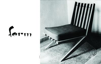 <p><strong>4b.</strong> Ersin mimarlıktan, mobilya  üretimine, TMMOB Mimarlar Odası yöneticiliğinden, yap-satçılığa kadar farklı  rollerde yapılı çevrenin oluşumunda faaliyet göstermiştir.<br />Kaynak: Mimar Nejat Ersin kitabı s. 46-47, NEFAG02002