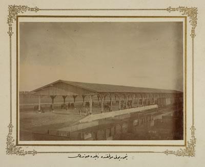 <p><strong>5. </strong>Konya Zahire Deposu <br /> Kaynak: İ.Ü. Abdülhamid Arşivleri No:  90411 0119</p>