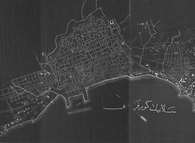 <p><strong>5. </strong>Selanik kent merkezi  ve dışındaki yeni yerleşim alanları<br />  Kaynak: BOA, HRT.H.1099.</p>