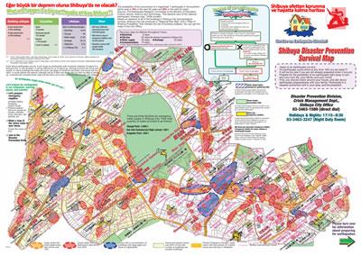 <p><strong>7.</strong> Shibuya, Japonya da tahliye yol ve alanlarının halkla  paylaşılan görseli<br />Kaynak: city.shibuya.tokyo.jp/eng/living/pdf/Survival_Map/eng1.pdf