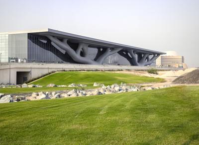 <p><strong>7a.</strong> Katar Ulusal Kongre Merkezi, 2004-2011, Doha,  Katar<br />   Fotoğraf: Hisao Suzuki</p>