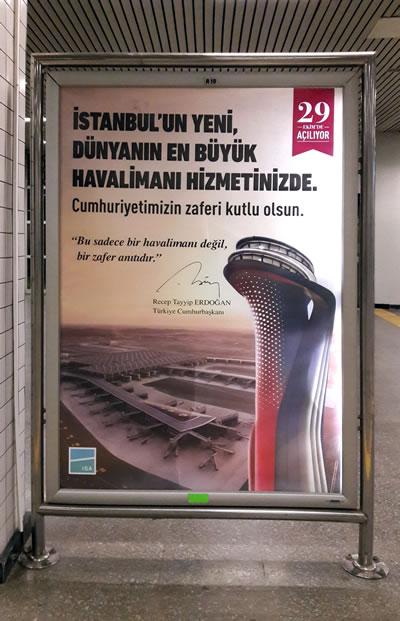 """<p><strong>8.</strong> """"Bugün  aslında biz sadece bir havalimanı değil, bir zafer anıtı inşa ediyoruz."""" Recep  Tayyip Erdoğan<br />   Fotoğraf: Merve Yıldırım</p>"""