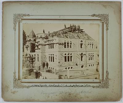 <p><strong>8. </strong>Konya Sanayi Mektebi<br /> Kaynak: İ.Ü. Abdülhamid Arşivleri No:  779 92 0004</p>