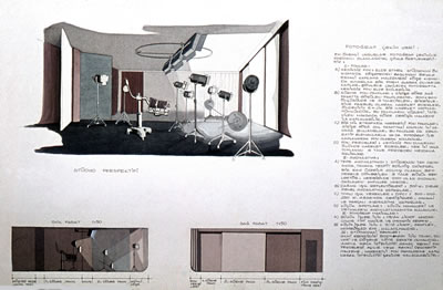 <p><strong>8a.</strong> Önder Küçükermanın Fotoğraf Stüdyosu  projesine ait perspektif çizimleri <br />Kaynak: Önder Küçükerman  arşivi</p>