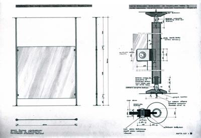 <p><strong>9b.</strong> Önder Küçükermanın proje için  ürettiği detay çizimleri<br />Kaynak: Önder Küçükerman  arşivi</p>