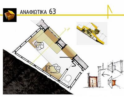 <p><strong>Resim 2(a). </strong>Anafiotika  yerleşimindeki konut tiplerinden bazı örnekler<br /> Kaynak: Öğrenci Projeleri, 2010 </p>