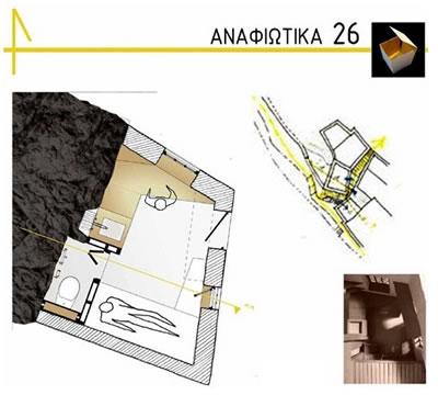 <p><strong>Resim 2(b). </strong>Anafiotika  yerleşimindeki konut tiplerinden bazı örnekler<br /> Kaynak: Öğrenci Projeleri, 2010 </p>